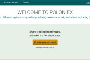 ポロニクス(Poloniex)概要・登録方法をわかりやすく解説
