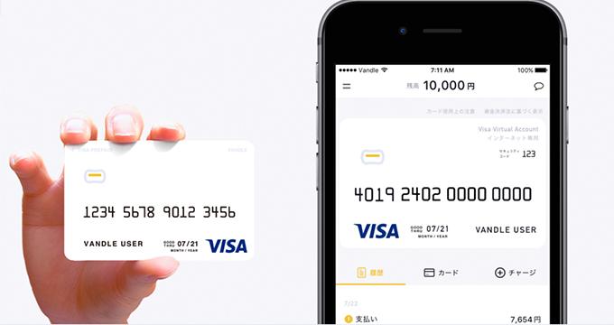 バンドルカード - 誰でもすぐにネットで買い物できるVisaカードアプリ