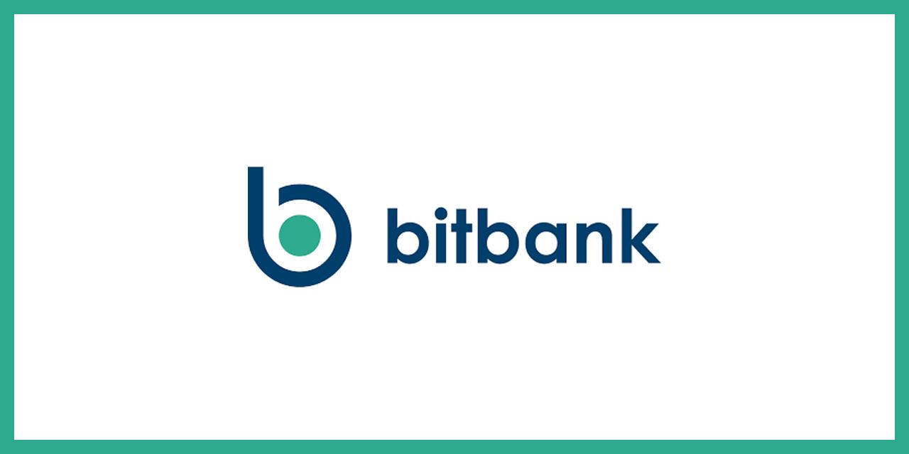 ビットバンク(bitbank)の概要・登録方法・使い方をわかりやすく解説