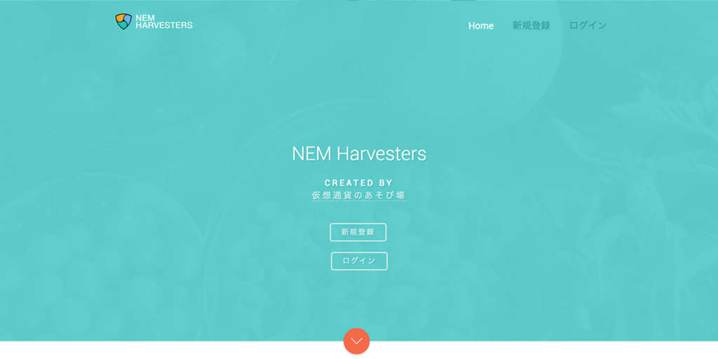 NEM Harvesters - ネムハーベスターズ