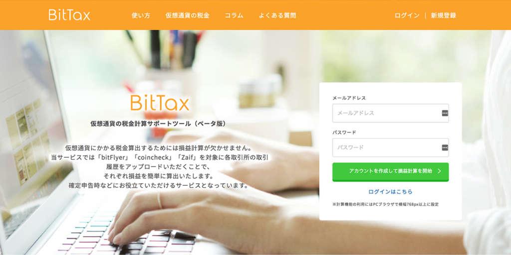 Bittax