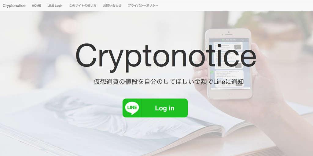 cryptonotice