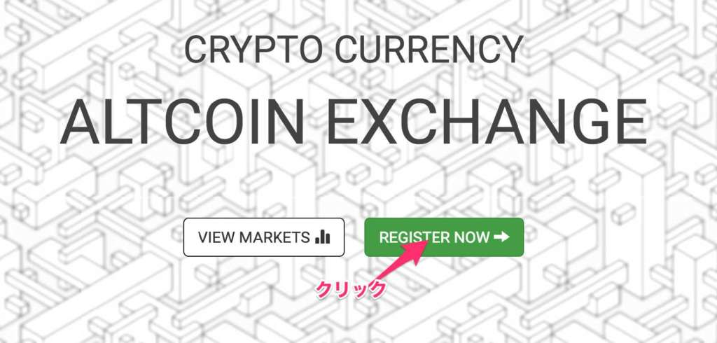 CoinExchange 登録画面