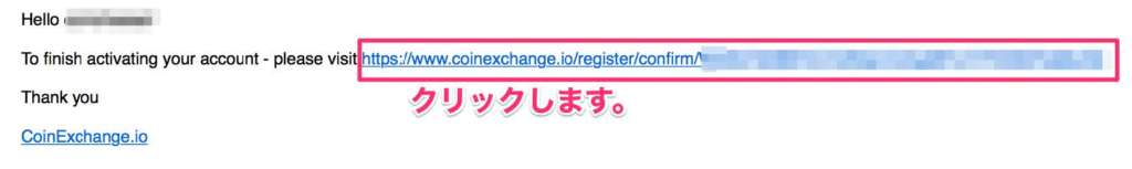 CoinExchangeメール