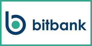 bitbank(ビットバンク)仮想通貨取引所