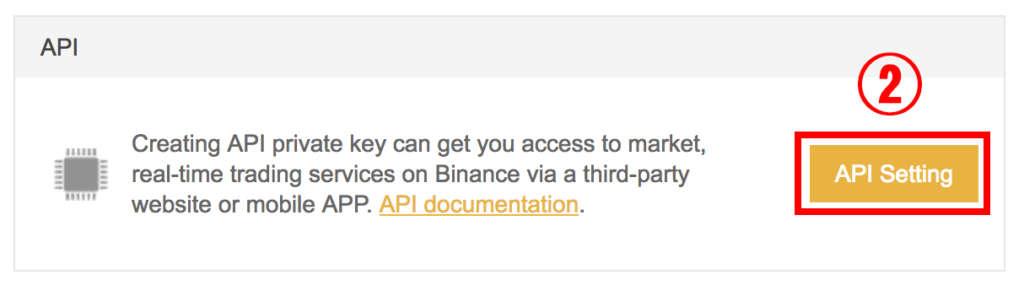 API削除手順2
