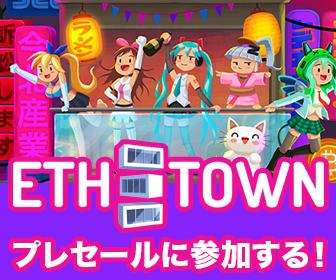 ETH.TOWN