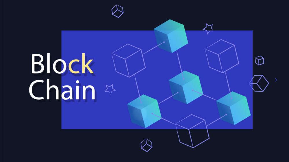 ブロックチェーンとは?特徴や仕組みを詳しく解説