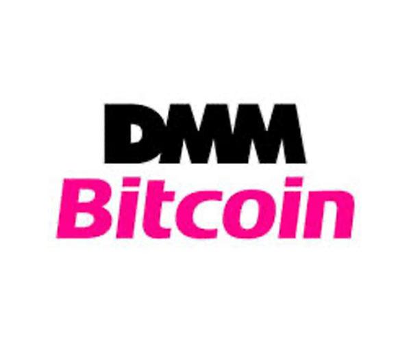 DMM Bitcoinの評判・口座解説情報