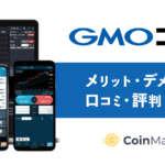 "<span class=""title"">GMOコイン特徴・評判をわかりやすく解説</span>"